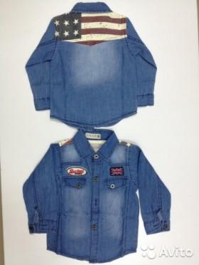 продам детскую одежду