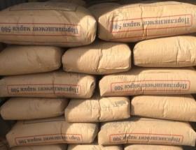 Цемент в мешках оптом и в розницу. м500 Краснодар