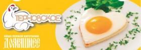 Экологически чистое куриное яйцо