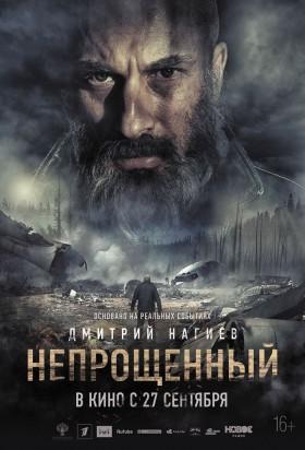 РАСПИСАНИЕ ПОКАЗА ФИЛЬМОВ с 27 сентября по 3 октября