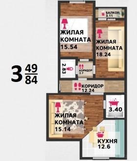 Продается  3-ком квартира