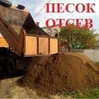 10 тонн. Щебень, Песок, Отсев, ПГС, Гравий, Окол