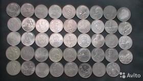 Юбилейные рубли СССР-мешковые. разные