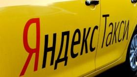 Таксисты в Яндекс