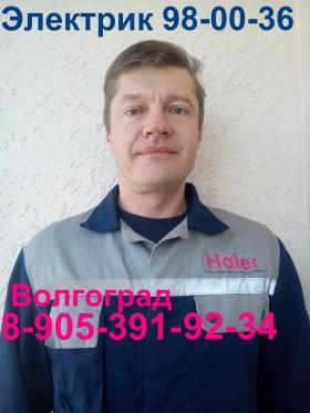 Ремонт холодильников и морозильных камер на дому,без выходных, все районы Волгограда