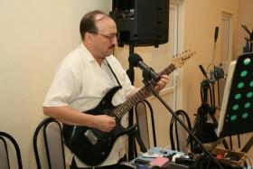 Обучение игре на гитаре синтезаторе вокал