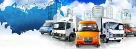 Перевозка грузов и переезды по России