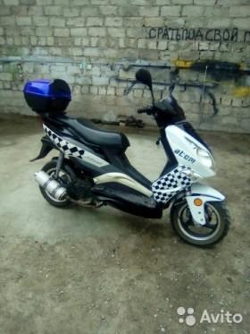 Продаю скутер atlant atom