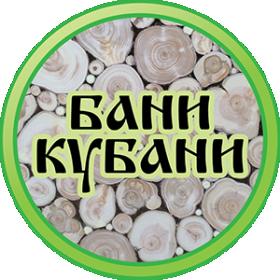 Всё для бани и сауны в Краснодаре и крае. Большой выбор товаров и оборудования для парной по приемлемым ценам!