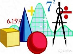 Репетитор по математике,алгебре и геометрии(1-11)