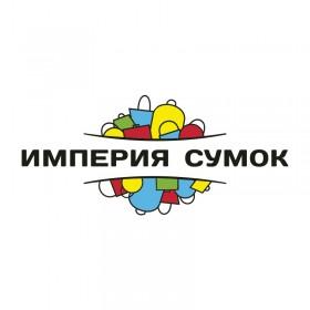 Империя Сумок Волгодонск