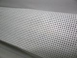 Сетка (mesh) для теплиц и ограждения