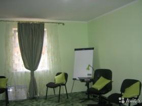 Аренда помещения для семинаров и тренингов