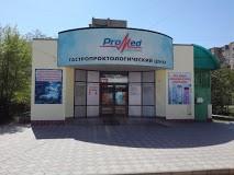 Гастропроктологический центр ПРОМЕД