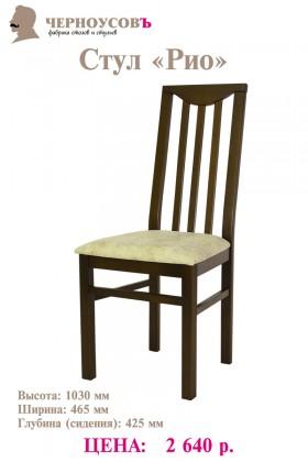Столы и стулья для дома и офиса