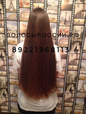 Покупаем волосы в Ростове дороже всех!