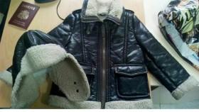 Кожаные куртка и шапка