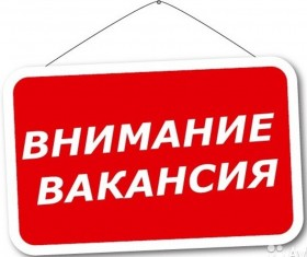 ЭКС бухгалтер, с амбициями РУКОВОДИТЕЛЯ