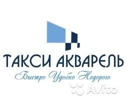 Водитель Такси Яндекс 14 процентов