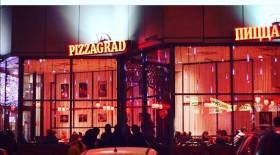 ПиццаГрад