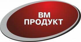 """На ООО """"Волжский Мясокомбинат"""" требуются"""
