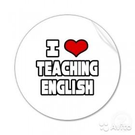 Английский язык (репетитор)
