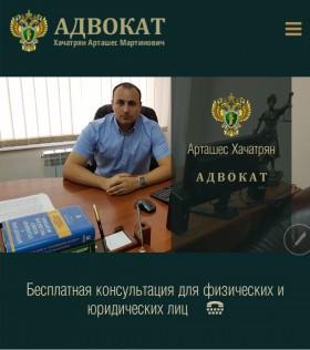Адвокат в Новороссийске