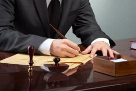 Снижение уголовного наказания