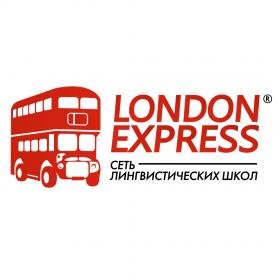 Для работы в лингвистической школе London Express в городе Краснодаре требуется академический директор (заведующий учебной частью)