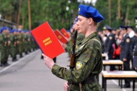 Войсковая часть ищет граждан для службы по контракту.