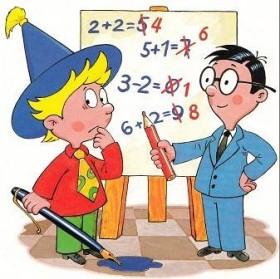 Математика, физика, информатика. Помощь студентам.