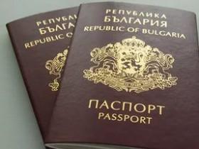 Поможем вам получить болгарское гражданство