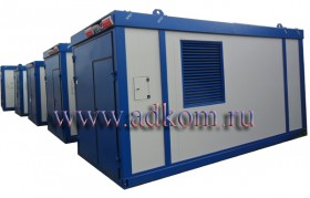 Блочно-контейнерная электростанция АД-100-Т400.