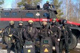 Федеральная служба войск национальной гвардии