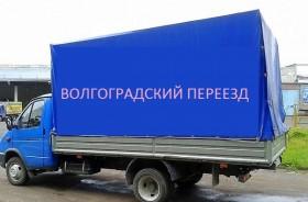 Переезды транспорт грузчики