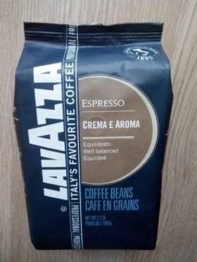 Продается кофе.