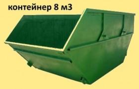 Вывоз строительного мусора контейнером в Новороссийске.