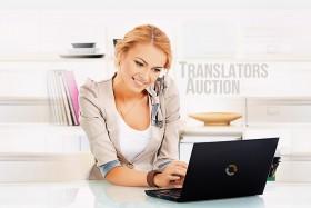 Ищу переводчика
