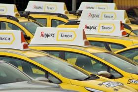 Яндекс.Такси приглашает водителей для работы в такси