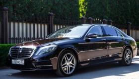 Mercedes-Benz S-класс, 2014