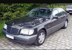 Mercedes-Benz S-класс, 1997