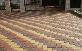 Плитка тротуарная 200 х 100 x 40 (мм) желтая