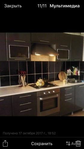 Кухня новая 2,60