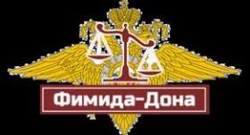 Юридические услуги в Ростове на Дону, Взыскание долгов, Снятие ареста