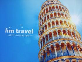 "Визовый центр ""Lim Travel"""