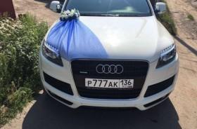 * Авто  на свадьбу
