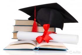 Помощь в выполнении дипломных, курсовых работ
