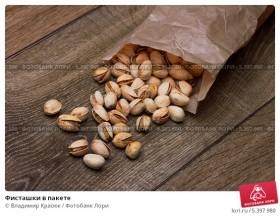 Фасовка семян на дому.