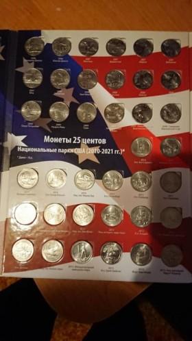 Американские штаты монеты