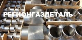 Элементы трубопровода, металлоизделия стальные от производителя